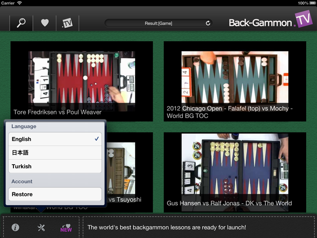 Back-Gammon.TV App (BGTV App) iPad Screenshot 1